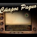 Музыка СССР (Старое радио)