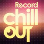 Рекорд Чилаут (Радио Рекорд)