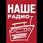 Наше радио (Nashe Radio 101.7 FM)