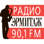 Радио Эрмитаж (90,1 fm)
