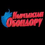 Кыргызстан Обондору