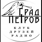 Град Петров