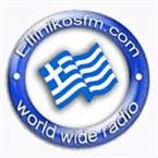 Греческие песни (Ellinikos FM)