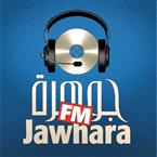 Песни Туниса (Jawhara FM)