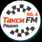 Такси FM (96.4 FM)