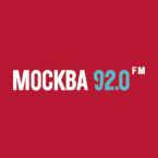 Москва ФМ (92.0 FM)
