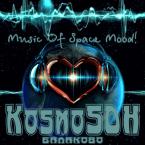 KosmoSDH (Balakovo)
