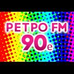90 (Ретро ФМ)