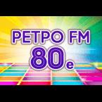 80 (Ретро ФМ)