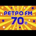 70 (Ретро ФМ)