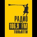 Радио 106.9
