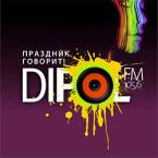 Диполь FM