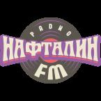 Нафталин ФМ
