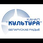 Канал Культура (Белорусское Радио)