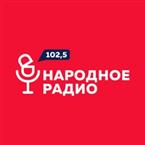 Народное Радио (102.5 FM)