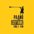 Радио Спутник (Волгоград)