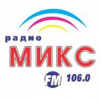 Картинки по запросу радио микс луга