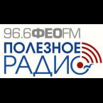 Полезное радио