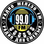 Железо FM