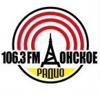 Донское радио