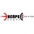 Экспресс Радио (Орел)