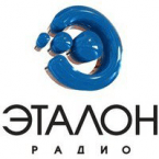 Радио Эталон