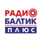 Балтик Плюс