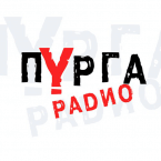 Радио Пурга