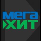 Радио Мегахит