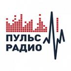 Пульс Радио