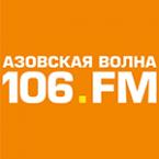 Азовская волна 106.0 FM
