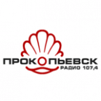 Прокопьевск FM