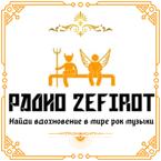 Zefirot